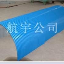 供應輸送機防雨罩配件生產廠家航宇