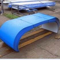供應皮帶機防雨罩配件生產廠家航宇