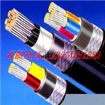 電纜、西安電線電纜廠、鋁合金電纜國家標準