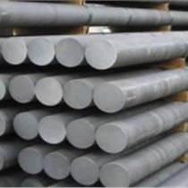 2A12環保硬質鋁棒、進口航空鋁棒