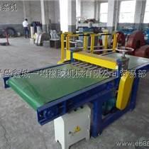 供應數控橡膠分條機