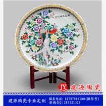 定做青花瓷陶瓷大盤子 60 80 一米公分大瓷器盤子