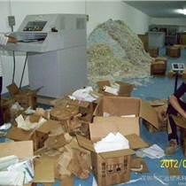 上海办公室文件有一批需要化浆熔浆上海需要文件熔浆公司太仓资料打浆公司