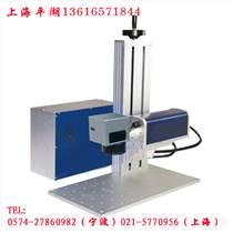 供應上海平湖光纖激光打標機 奉化光纖激光打標機 南京光纖激光打標機 無錫光纖激光打標機