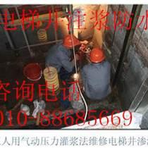 房山区地下室伸缩缝注浆防水堵漏