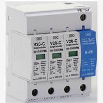 V20-C/3+NPE(C級電源避雷器)