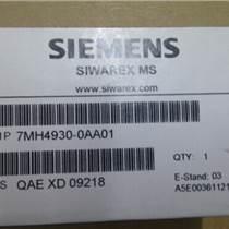 西门子称重模块7MH4930-0AA01