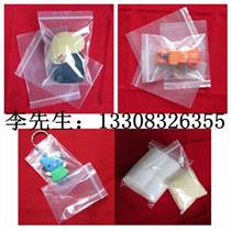 重慶食品包裝自封袋