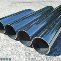 140.5mm不銹鋼圓管 不銹鋼建材