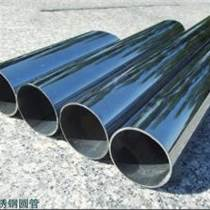 201不銹鋼圓管481.3mm 不銹鋼規格