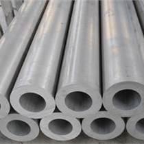 國標6061擠壓鋁管、環保無縫鋁管