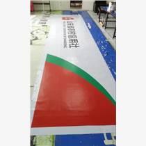 3M燈箱布指定供應菏澤農商銀行制作及銷售