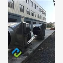 紡織廠定型機煙氣處理造紙廠煙氣處理設備