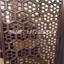 欧式铝艺雕刻屏风 铝板雕刻屏风工艺