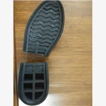 鞋底發泡劑/EVA鞋底發泡劑