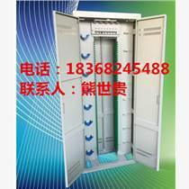 144芯【光纖配線架】柜