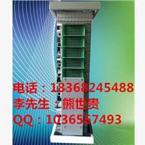 【OMDF光纖配線架】144芯