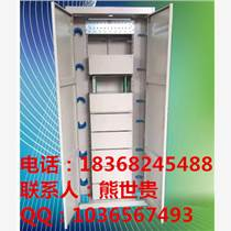 288芯【ODF光纖配線架】配線柜
