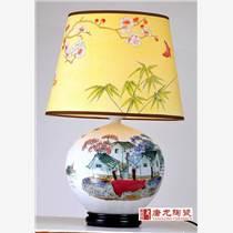 陶瓷燈罩復古燈飾陶瓷照明燈具