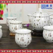 陶瓷茶具定制生產廠家