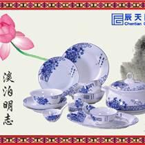 新款58头景德镇陶瓷餐具 优质陶瓷餐具 龙纹餐具陶瓷