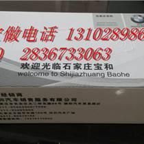 晉中廣告盒抽紙 濕巾廠