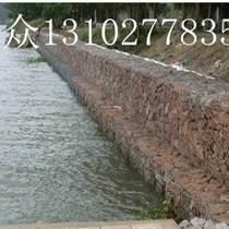 水渠護理固土鉛絲石籠 河流駁岸護坡鍍鋅鉛絲石籠