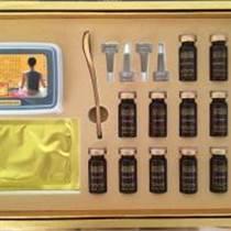原丽美精油套盒加盟OEM生产厂家