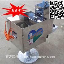 热销蓝天牌用于面食加工的空心面机新型拉面机兰州拉面机