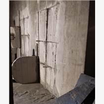 保定專業鋼筋混泥土切割加固墻據開門加固