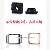 智能手表外壳、数码相机外壳厂家