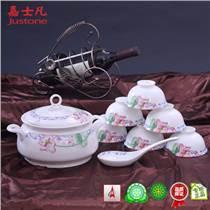 供應陶瓷餐具價格 餐具禮品 陶瓷餐具批發廠家