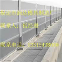 线缆槽盖板模具 路基护栏塑料模具