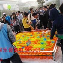 上海嘉年华游戏滚球入桶摊位租赁