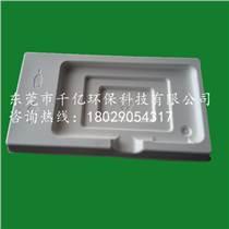廣東陽江紙托包裝制造廠家