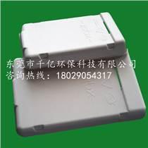 山東菏澤甘蔗漿紙托包裝加工廠免費設計信賴千億