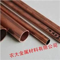 進口C5191磷銅管報價 磷銅