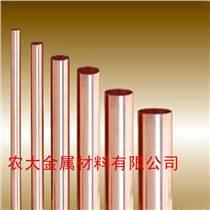 精品磷銅管廠家銷售