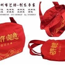 郑州订做礼品棉布手提袋