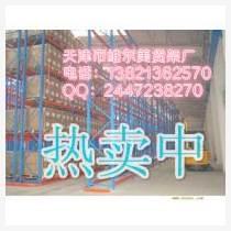 天津货架沧州维尔美天津货架销售放心省心
