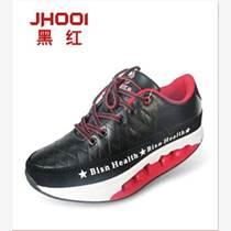 """""""碧生康健""""健身鞋能为你代替运动"""