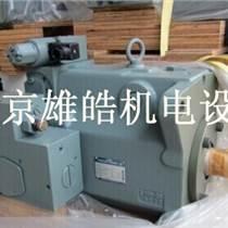 A56-F-R-01-B-K-32油研變量柱塞泵現貨供應