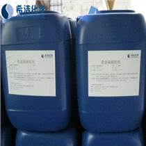 垃圾固化飛灰螯合劑 穩定劑