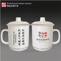 春節禮品定制陶瓷茶杯四件套