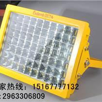 方形大功率150wled防爆燈,加油站常用照明燈具