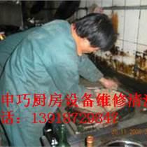 长宁区正规维修公司!厨房炮台灶,大锅灶维修!