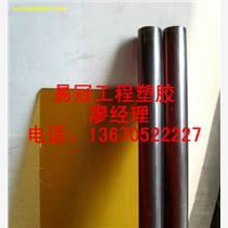 柔韧性PSU板 耐热性PEI棒 夹层PI板 UV涂层PEI板