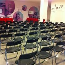 天津出租活动桌子椅子 会议洽谈桌椅租赁 桁架背景板搭