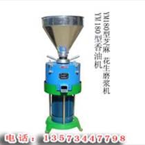 YM180型芝麻花生磨漿機、香油機