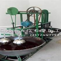 雙鍋墩油機帶增油輪